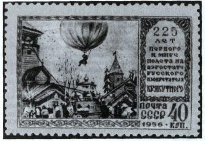 http://knigavelesa.narod.ru/knigi/Chto_dymaiyt_uchenye_o_VK/tmpC-8.jpg